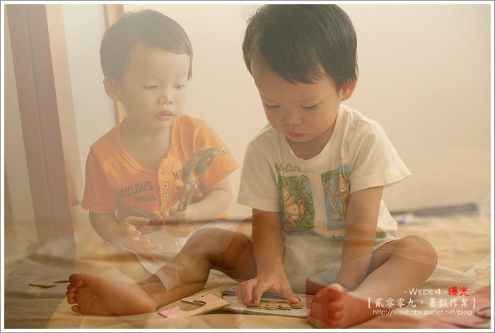 [2009暑假作業] W4-曝光