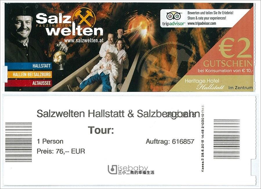 奧地利 | 景點。鹽礦Salt Mine.哈修塔特溜滑梯親子推薦行程