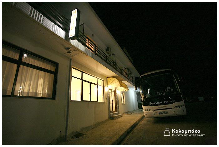 希臘自助遊記【72】KALAMPAKA.住宿.不在計劃中的Hotel Helvetia