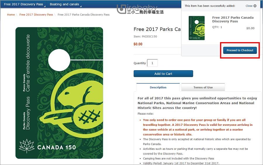 加拿大 | 免費年票申請攻略。Free 2017 Discovery Pass加拿大國家公園年票