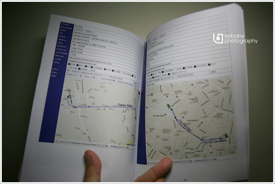 Italy行前日記【18】自製旅行手冊