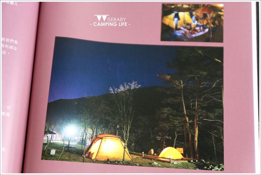 露營 | 好書推薦。輕鬆做露營料理、享受露營樂趣《超簡單!:露營野趣料理100道》
