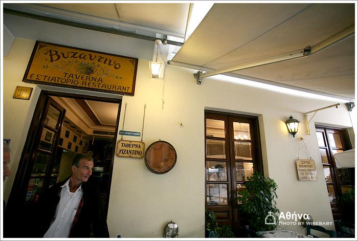希臘自助遊記【82】Athens.食.Byzanino拜占提諾