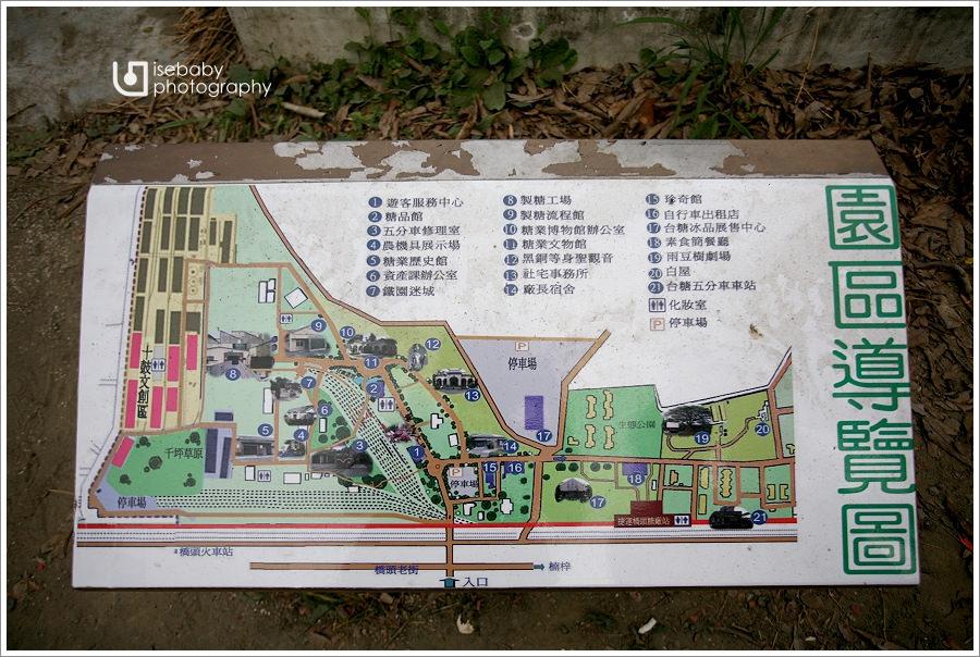 [景點] 高雄-高捷初體驗::橋頭糖廠&台灣糖業博物館(5Y9M+2Y5M)