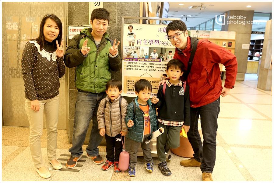 [記錄] 里程碑.作家與讀者有約講座《用旅行教出自主學習的孩子》@台北市立圖書館總館