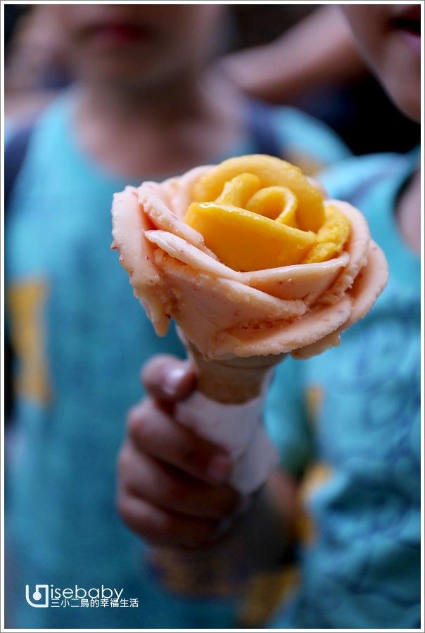 匈牙利 | 布達佩斯推薦美食。Gelarto Rosa.玫瑰花瓣冰淇淋