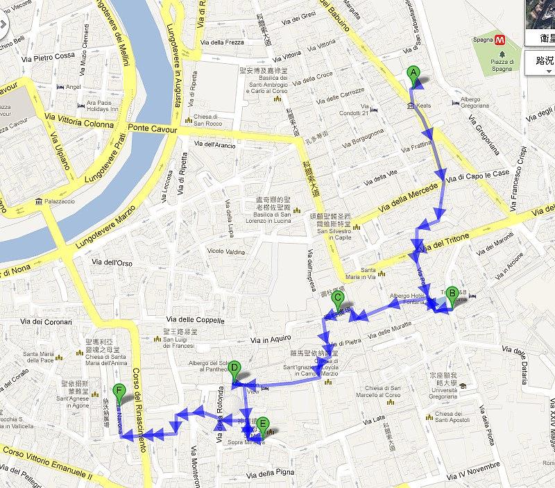 義大利|羅馬散步地圖.行程景點攻略懶人包