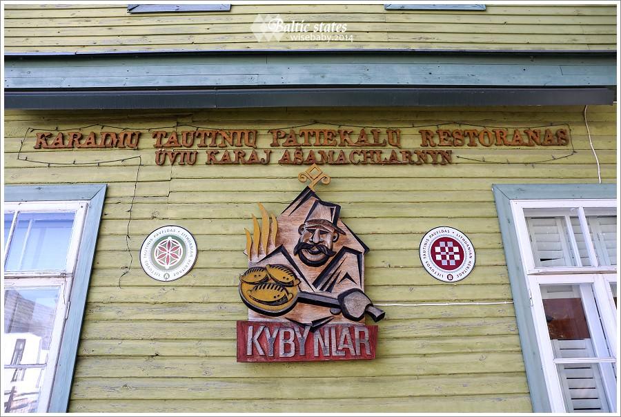 立陶宛|美食推薦。特拉凱傳統道地美食餐廳.KYBYNLAR