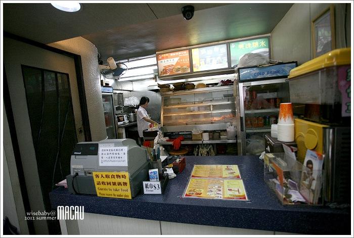 澳門親子自助【22】食記.大堂街炸雞