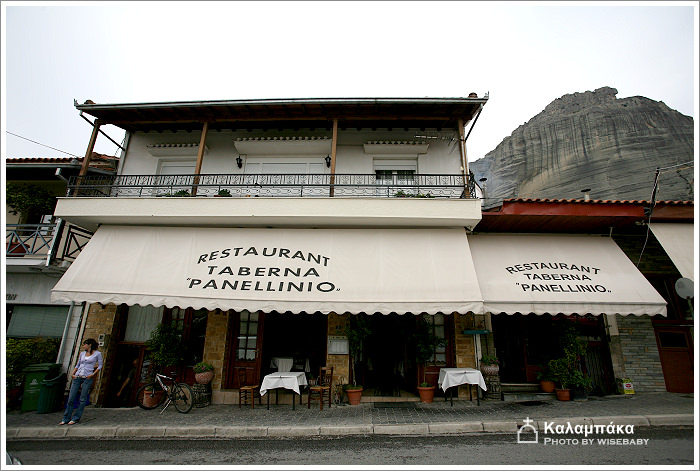 希臘自助遊記【79】KALAMPAKA.食.PANELLINIO