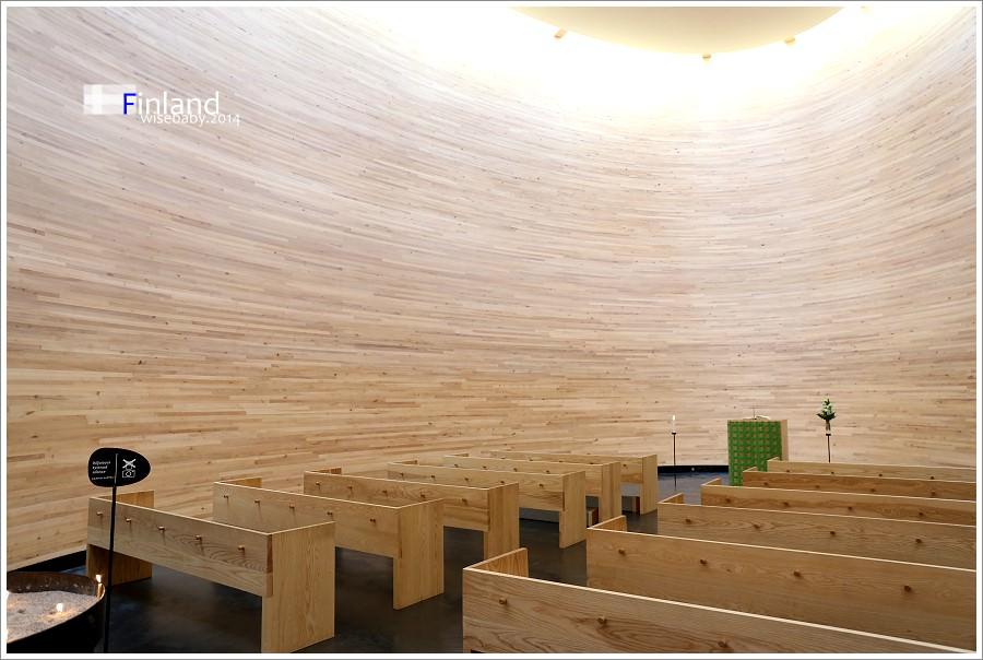芬蘭|KAMPIN KAPPELI靜默教堂。赫爾辛基的現代北歐教堂