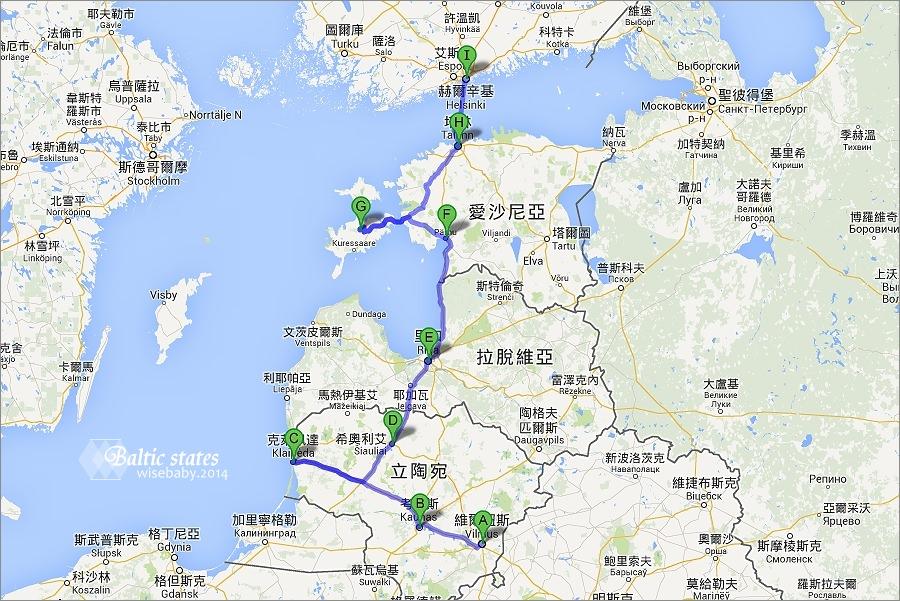 Baltic states行前準備【2】旅行日期與行程確定