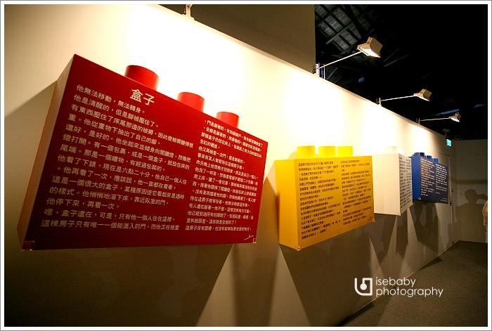 [藝文] 台北-『Nathan Sawaya積木夢工場』特展@松山文創園區(5Y3M+1Y11M)
