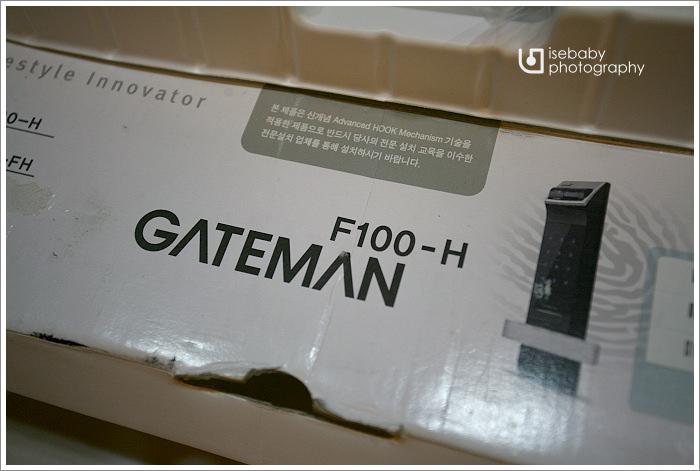 [窩] 敗家-電子鎖Gateman F100