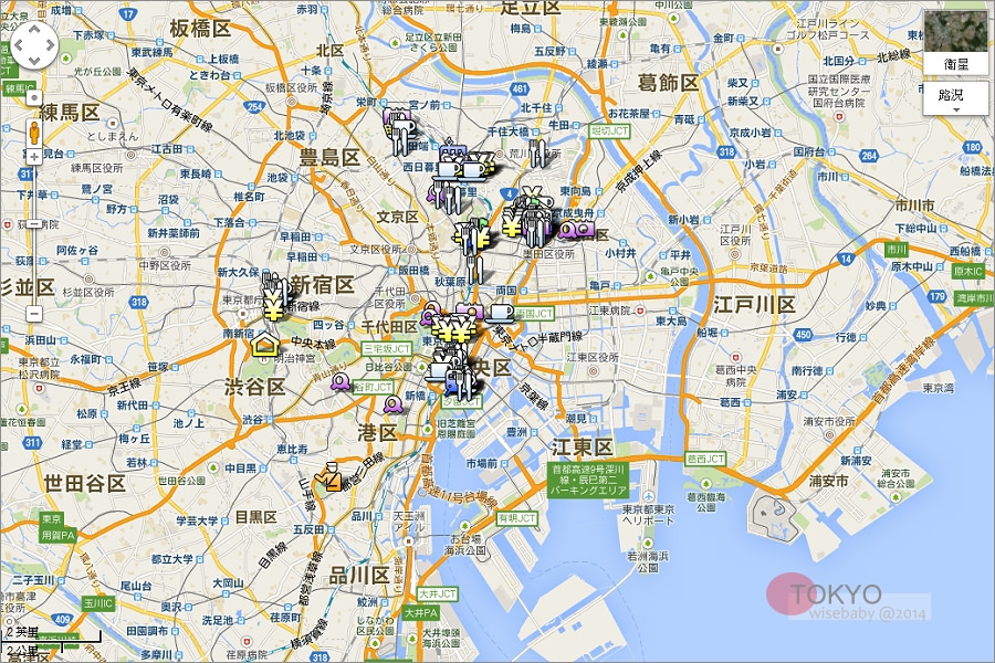 TOKYO行前日記【2】旅行日期與行程確定
