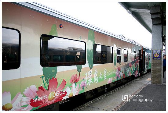 台鐵的頭等艙:環島之星(100/06/20更新)