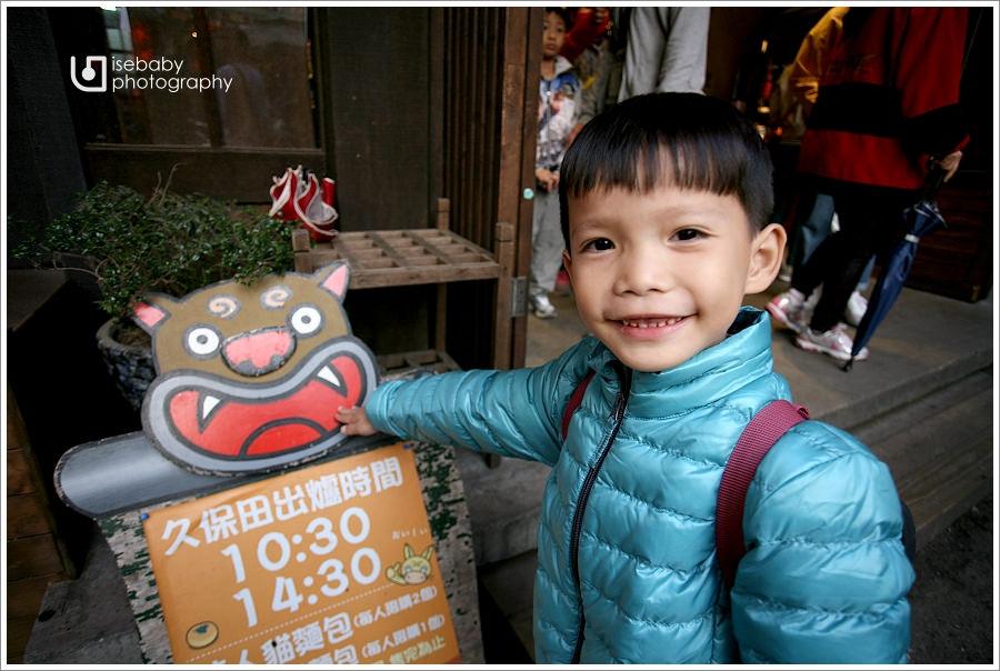 [景點] 南投鹿谷-與妖怪逛街::溪頭妖怪村(6Y5M+3Y2M)