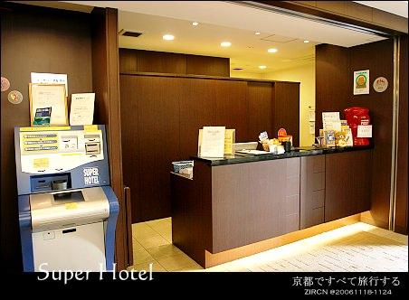 楓情Kyoto::住::Super Hotel