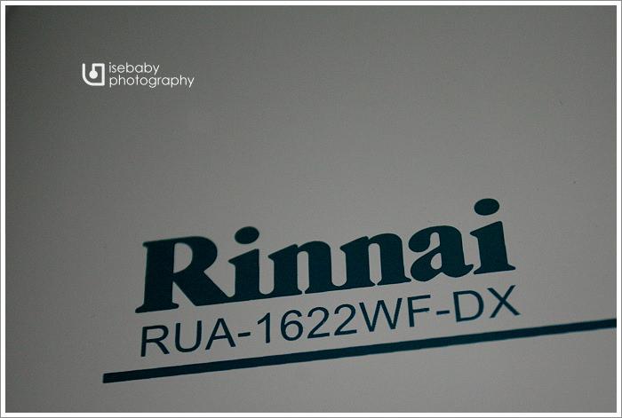 [窩] 敗家-林內屋內型16L熱水器RUA-1622WF-DX