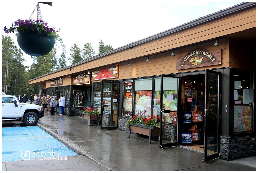 加拿大 | 超市。洛磯山脈國家公園Jasper、Lake Lunise、Banff市區SUPERMARKET