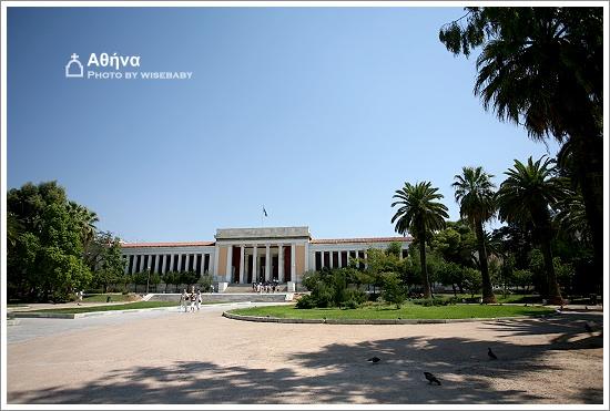 希臘自助遊記【7】Athens.國立考古學博物館