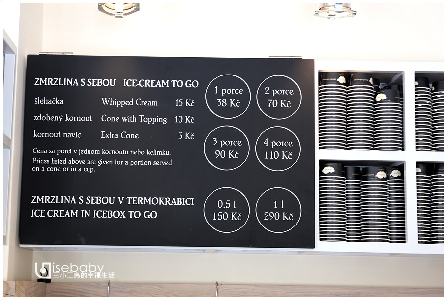 捷克 | 布拉格推薦美食。angelato.在地人推薦全捷克最好吃的義式冰淇淋
