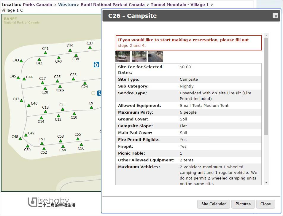 加拿大 | 露營營位挑選攻略。Parks Canada加拿大國家公園營地