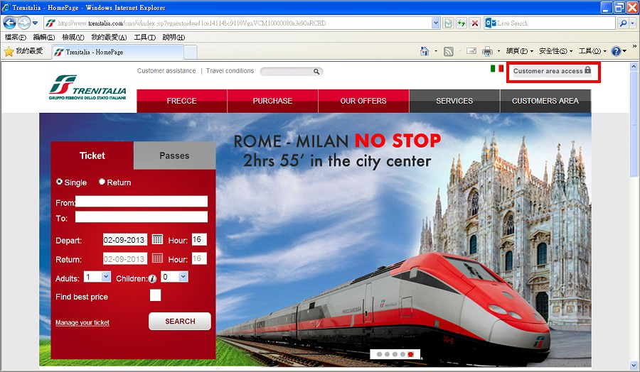 [義大利親子自助] 準備-預約購票攻略::義大利國鐵歐洲之星
