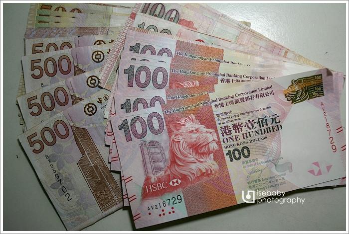MACAU行前日記【6】換港幣