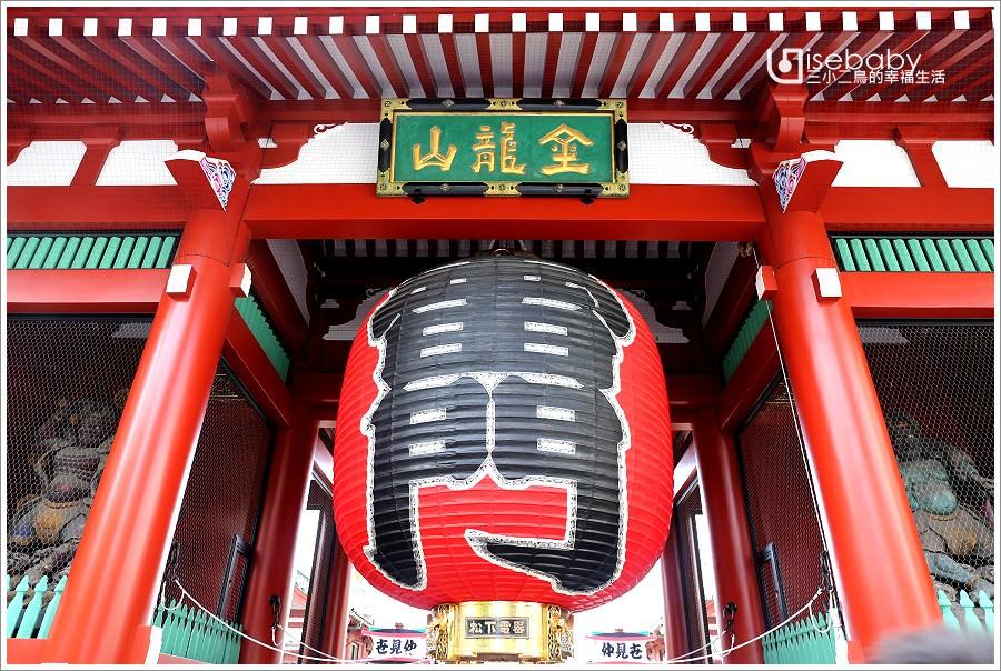 [公告] 2016/11/09-11/14.我們在日本東京親子自助旅行6天