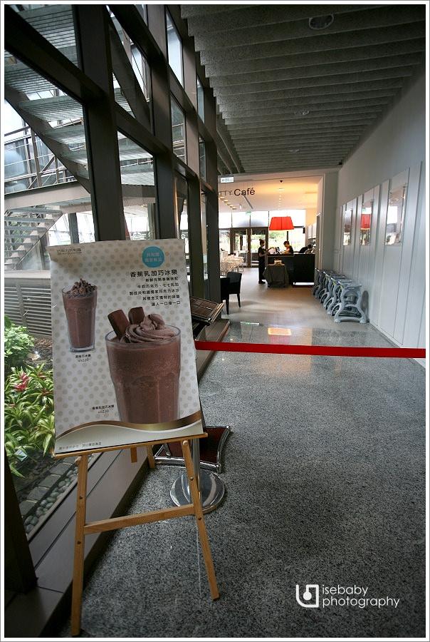 [景點] 桃園-親子觀光工廠::巧克力共和國(6Y4M+3Y1M)