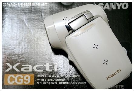 [開箱文] SANYO CG9