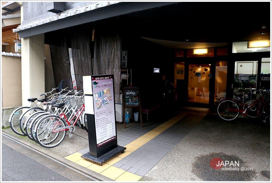 [日本] 住宿-京都::交通方便x塌塌米房型x公共廚房的便宜親子住宿推薦@Kyoto Hana Hostel京都花宿