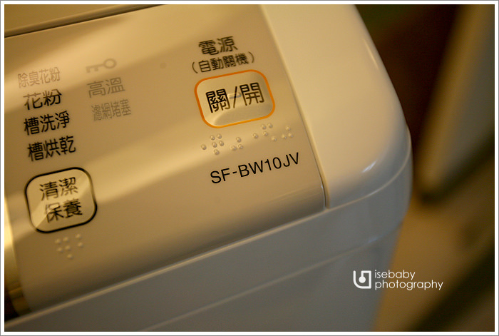 [窩] 敗家-日立躍動式洗衣乾衣機(SF-BW10JV)