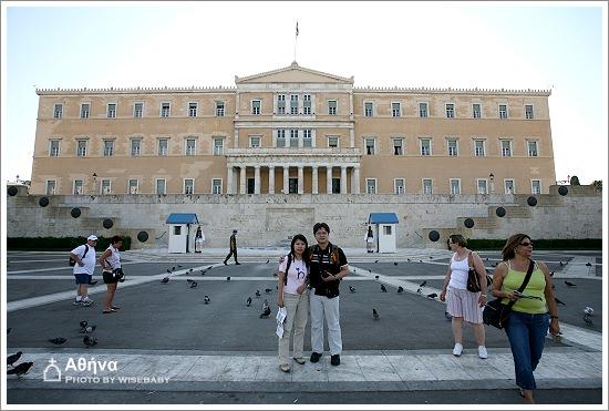 希臘自助遊記【5】Athens.無名戰士紀念碑衛兵交接儀式