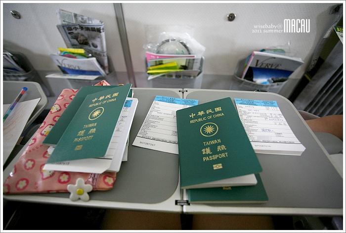 澳門親子自助【3】旅客抵澳申報表.填寫說明