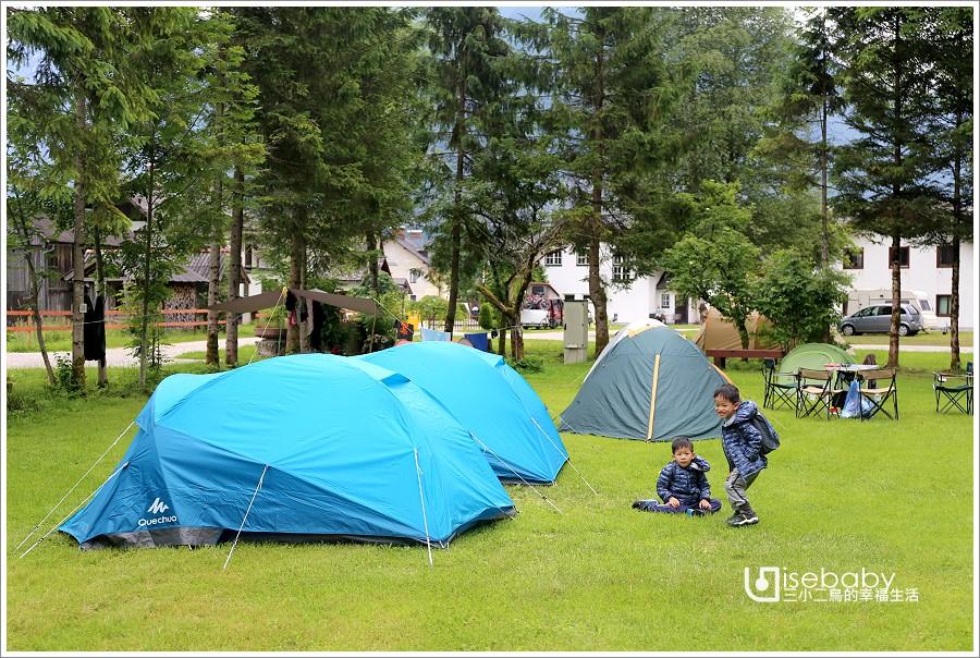 奧地利|露營。Camping Klausner-Holl.Hallstatt哈修塔特夢幻營地