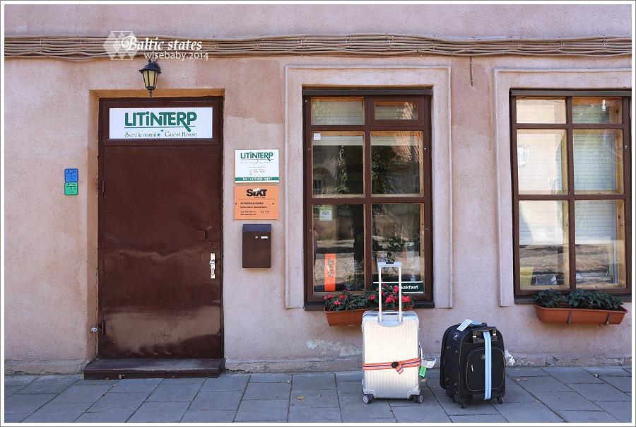 歐洲自助|立陶宛、拉脫維亞、愛沙尼亞、芬蘭4國8間旅館住宿經驗總整理