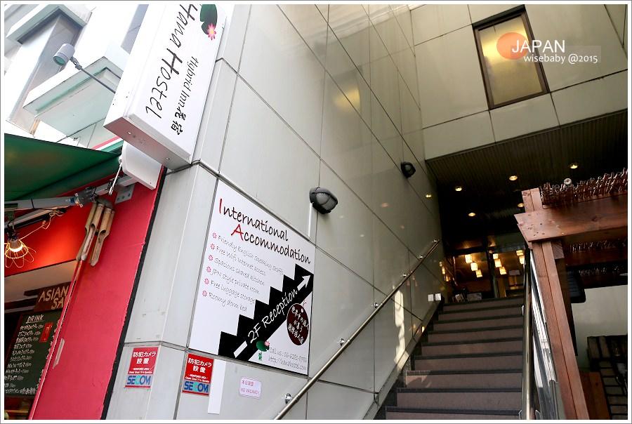 [日本] 住宿-大阪::鄰心齋橋位置佳x塌塌米附廚房套房x物美價廉的親子住宿推薦@Osaka Hana Hostel大阪花宿
