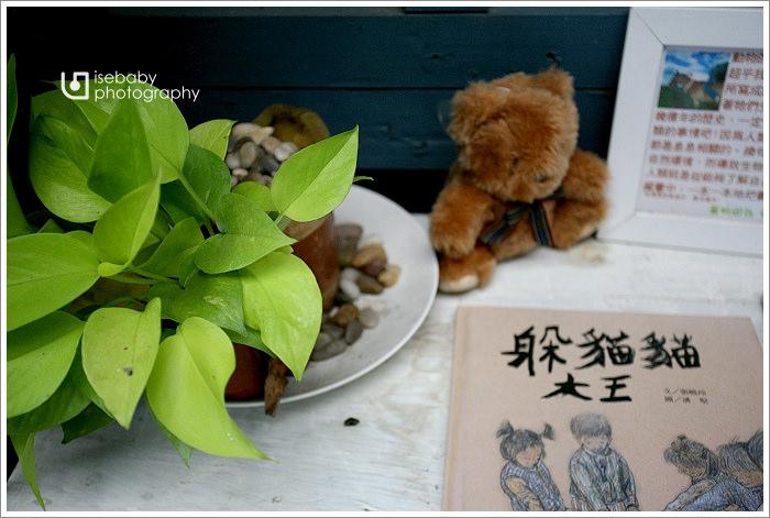 [景點] 南投-有機紅茶香::日月老茶廠(5Y1M+1Y10M)